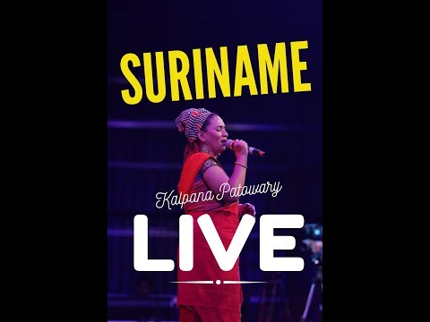 Kalpana Patowary LIVE in Suriname District Wanica | Bhikhari Thakur (Babuji) | May 22 2014
