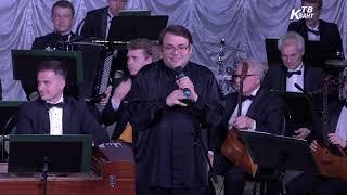 Смотреть видео Концерт Государственного академического русского народного ансамбля «Россия». Зарайск онлайн