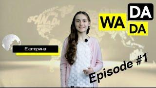WADADA News for Kids - episode 1