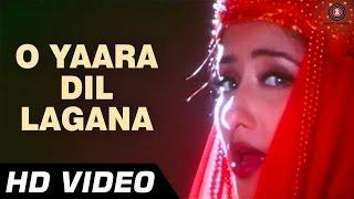 O Yaara Dil Lagana | Agni Sakshi [1996] | Manisha Koirala | Kavita Krishnamurthy