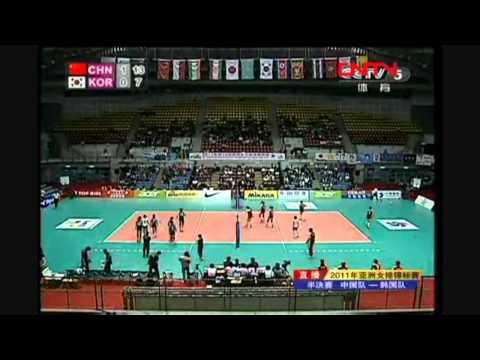 2011女排亚锦赛 半决赛 中国vs韩国 第二局