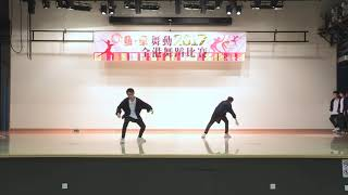 Publication Date: 2018-03-09 | Video Title: 中華傳道會許大同學校-170625 藝牽舞動2017全港舞動