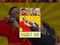 Family 426 video