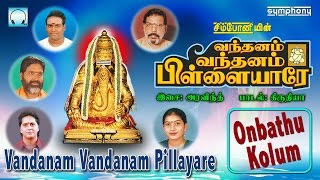 "Buy symphony pen drive music card on www.amazon.in by searching for ""symphony tamil devotional card"" or clicking this link https://www.amazon.in/s/r..."