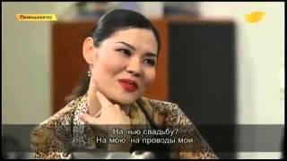 Пәленшеевтер   16 эпизод Нарезка! Мадина Акылбекова Madina Akylbekova