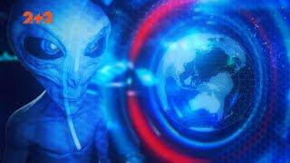 Докази існування прибульців