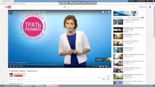 Как можно скачать из YouTube видео (видео урок)