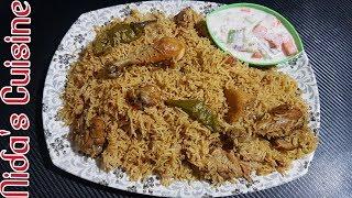 Easy Chicken pulao recipe / Traditional chicken Pulao recipe / Nida