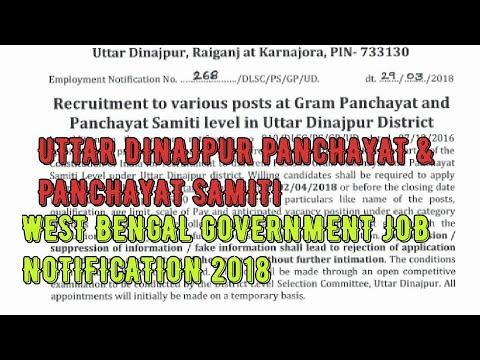 Recruitment to various posts Uttar Dinajpur Gram panchayat and panchayat samiti level||WB GOVT JOB||