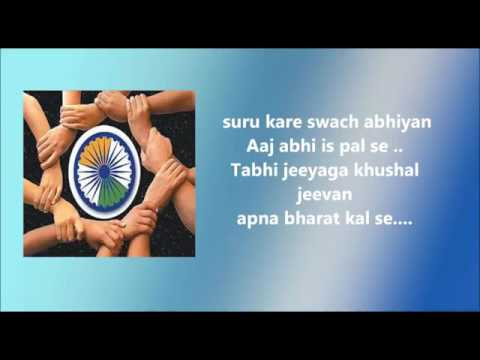 Swachh Mera Bharat Poem Hindi Poem On Cleanliness And Hygiene