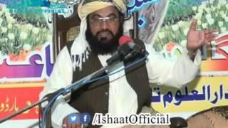 Allama ibn Allama Qari Asmatullah Khan Multani 2/3