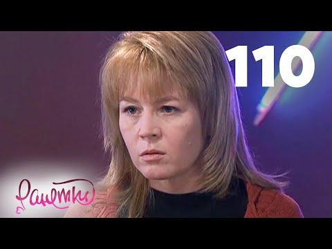 Ранетки 3 Сезон 10 Серия