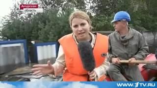 Горячие новости. География затопления в России расширяется.