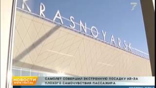 Самолет с губернатором Приморского края экстренно посадили в Красноярске