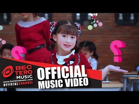 Gail - ยิ้มเหอะ [Official Music Video]