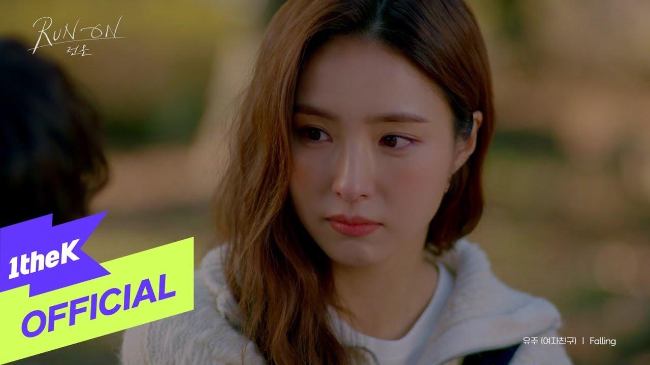 [MV] Yuju(유주(여자친구)) _ Falling (Run On(런 온) OST Part.10)