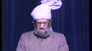Urdu Dars Malfoozat #1, So Said Hazrat Mirza Ghulam Ahmad Qadiani(as), Islam Ahmadiyya