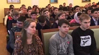 Молодёжная конференция(, 2016-03-24T15:40:08.000Z)