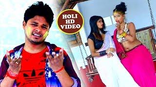 आ गया Rajan Rai का सबसे हिट होली गीत - Rang Lagawalash Dhodhi Me - Bhojpuri Holi Geet 2019
