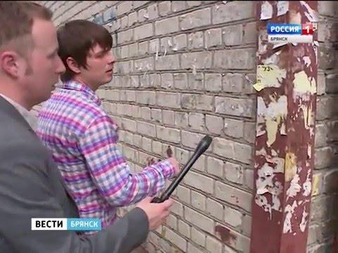 Брянск заполонили объявления о работе