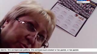 видео Работа в Брянске