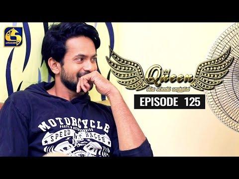 Queen Episode 125 || ''ක්වීන්'' ||  29th January 2020