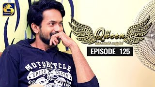 Queen Episode 125 || ''ක්වීන්'' ||  29th January 2020 Thumbnail