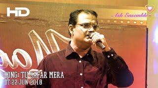 Rajesh - Tu safar mera - Saptasur HD - Karaoke 22-Jun-2018