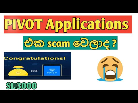 pivot sinhala  2019- is pivot scam  - sl 3000