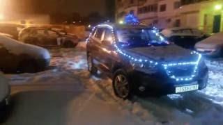Новогодняя подсветка авто LED(, 2016-01-03T17:58:43.000Z)