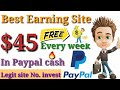 👉Earn Money $45 every week | $1 sign-up Free🔥 best online earning site |No investment [Hindi]