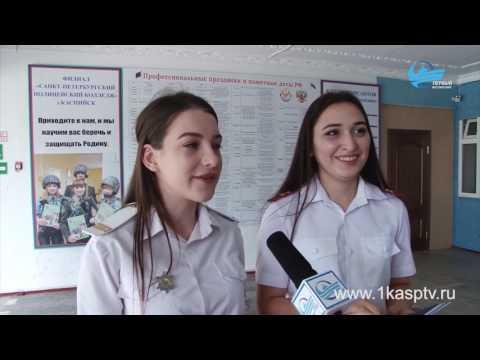 технический коледж город каспийск термобелья