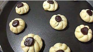 Modak cookies Recipe   Eggless  Choco stuffed cookies   Butter choco cookies   Desiner cookies