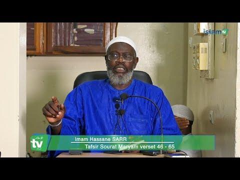 Tafsir Sourat maryam verset 46-65 Imam hassane SARR HA