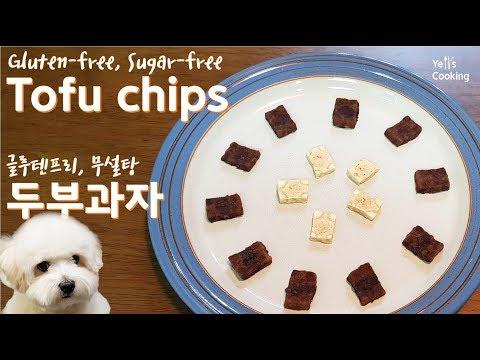 [DOG/VEGAN] Gluten-free Tofu Chips For Dogs & Kids Treat (NO OVEN, Sugar-free Snacks)