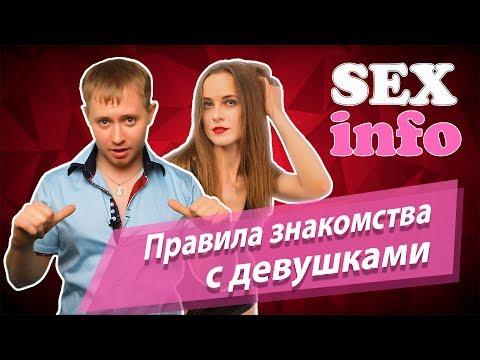 секс знакомства женщина ищет мужчину