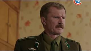 Государственная граница.Фильм № 10 «Афганский капкан» 1 серия