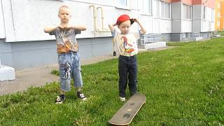 Как научить ребёнка кататься на скейте.  День первый Основы