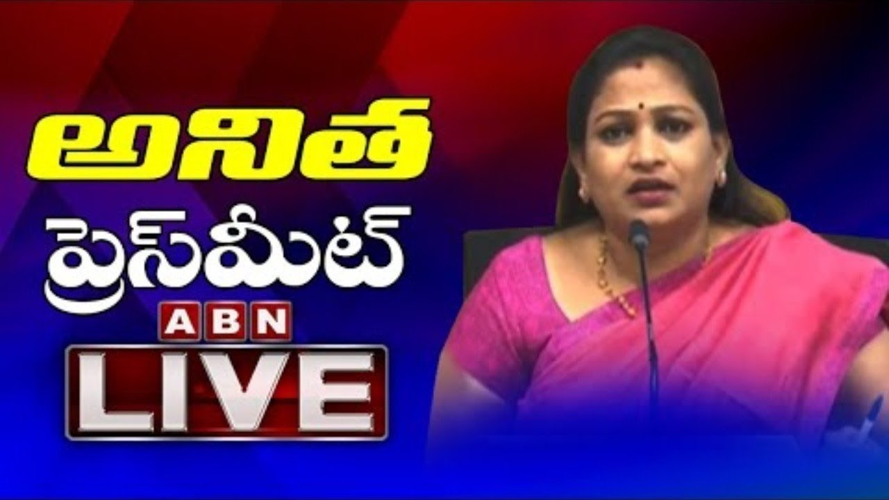 LIVE : YCP Minister Kodali Nani Press Meet || ABN LIVE