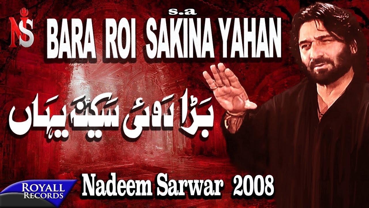 Nadeem Sarwar   Bara Roi Sakina Yahan   2008