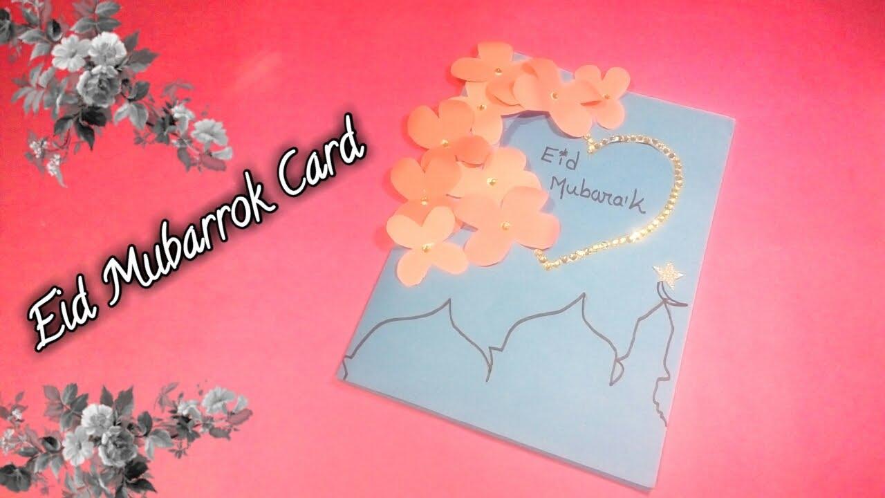 how to make eid mubarak cardeid cardeid mubarrok card