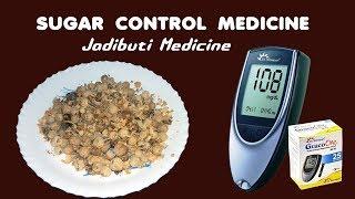 $ Sugar Control Medicine    Sugar Medicine    How to control Diabetes Naturally    Sugar ka Ilaj   