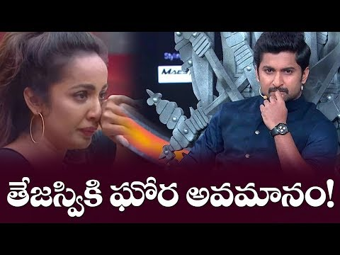 Tejaswi Got Insulted By Bigg Boss | Bigg Boss 2 Telugu Latest Episode | YOYO Cine Talkies