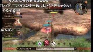 (コメ付き)ゼノブレイド メリア「墜ちよ!小虫ども!」 thumbnail