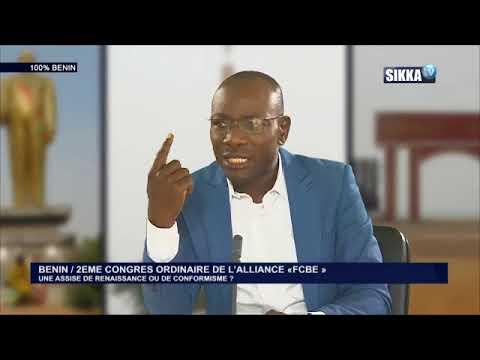 100% BENIN DU 07 02 18 / 2EME CONGRES ORDINAIRE DE L'ALLIANCE «FCBE »