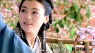 Linda musica chinesa tradicional
