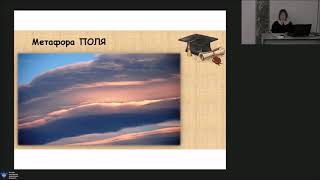 О программе  обучения таро
