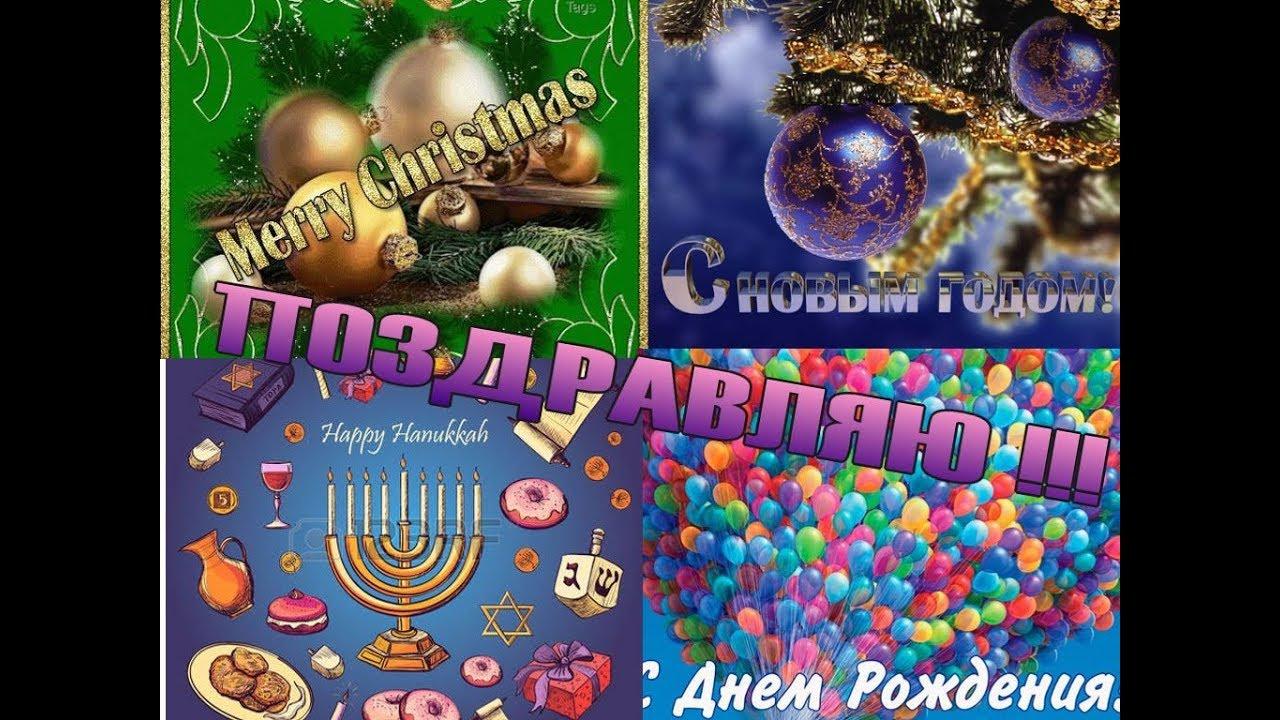 Красивые открытки галия с днем рождения, открытки днем февраля