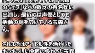 藤原竜也×玉森裕太、湊かなえ「リバース」/藤原竜也の嫁は!?[NEW]. Than...