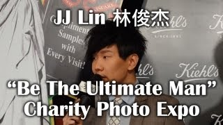jj lin 林俊杰 at kiehl s be the ultimate men charity photo exhibition launch in hong kong